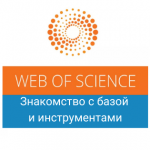 web-of-science-eto