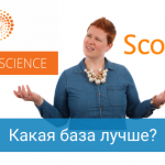 web-of-science-ili-scopus